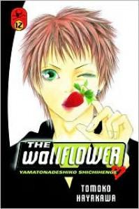 The Wallflower, Vol. 12 - Tomoko Hayakawa