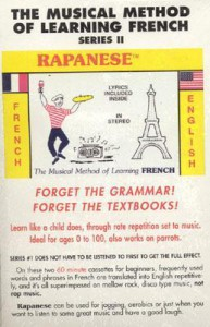 Rapanese - The Musical Method of Learning French (Series II) (The Musical Method of Learning French, 2) - Robert D'Amours