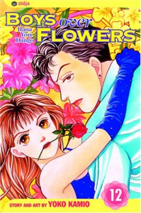 Boys Over Flowers: Hana Yori Dango, Vol. 12 - Yoko Kamio, 神尾葉子