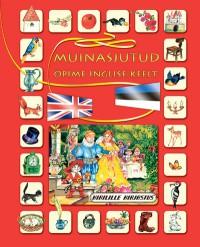 Muinasjutud Õpime Inglise Keelt - Joanna Zarańska,  Helen Kõrgesaar