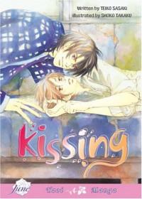 Kissing - Teiko Sasaki, Takaku Shouko