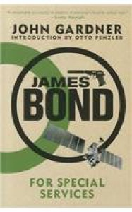 For Special Services - John Gardner