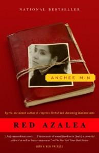 Red Azalea - Anchee Min