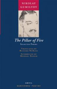 The Pillar of Fire: Selected Poems - Nikolay Gumilyov, Michael Basker, Richard McKane