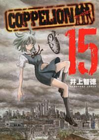 Coppelion tom 15 - Tomonori Inoue