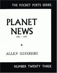 Planet News - Allen Ginsberg
