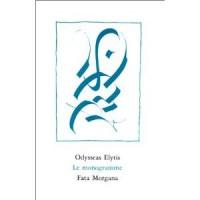 Le Monogramme - Odysseus Elytis