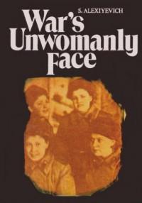 War's Unwomanly Face - Сьвятлана Алексіевіч