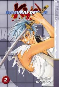 Samurai Deeper Kyo, Volume 02 - Akimine Kamijyo