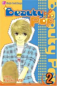 Beauty Pop, Vol. 2 - Kiyoko Arai