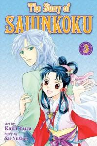The Story of Saiunkoku, Vol. 3 - Kairi Yura, Sai Yukino