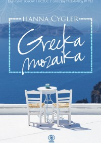 Grecka mozaika - Hanna Cygler