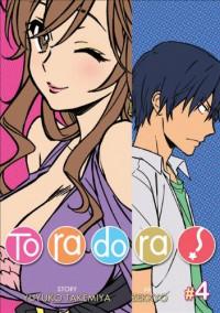 Toradora! Vol. 4 - Yuyuko Takemiya, Zekkyo