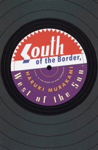 South of the Border, West of the Sun - Haruki Murakami, Philip Gabriel