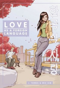 Love as a Foreign Language: Volume 1 - J. Torres, Eric Kim