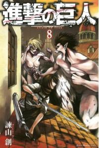 Attack on Titan, Volume 8 - Hajime Isayama