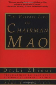 The Private Life of Chairman Mao - Li Zhisui