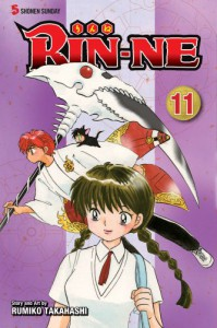 Rin-Ne 11 - Rumiko Takahashi