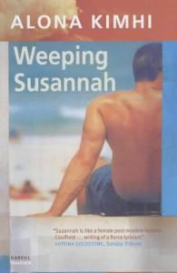 Weeping Susannah (English and Hebrew Edition) - Alona Kimhi