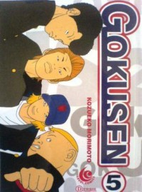 Gokusen 5 - Kozueko Morimoto