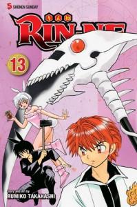 Rin-Ne 13 - Rumiko Takahashi