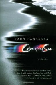 Color of the Sea - John Hamamura