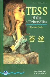 Tess of the D'Ubervilles - Thomas Hardy