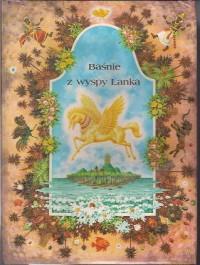 Baśnie z wyspy Lanka - Elena Chmelová
