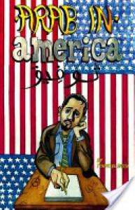 Arab in America - Toufic El Rassi