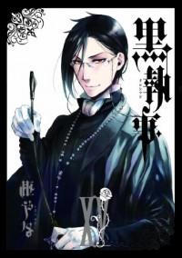 Black Butler, Vol. 15 - Yana Toboso
