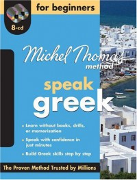 Michel Thomas Method Greek for Beginners with Eight Audio CDs (Michel Thomas Series) - Hara Garoufalia-Middle