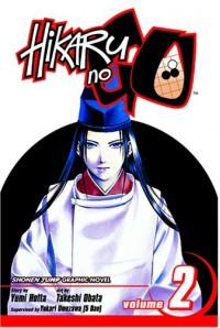 Hikaru no Go: First Battle, Vol. 2 - Yumi Hotta, Takeshi Obata