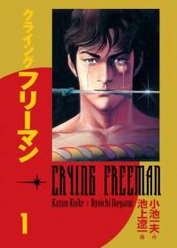 Crying Freeman, Vol. 1 (v. 1) - Kazuo Koike