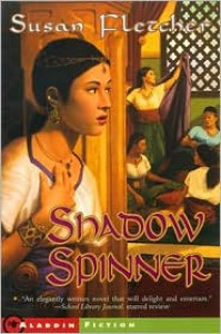 Shadow Spinner -