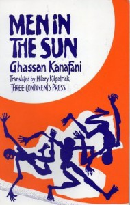 Men In The Sun - Ghassan Kanafani