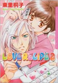 Love Recipe, Volume 02 - Kirico Higashizato