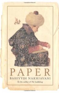 Paper: The Dreams of A Scribe - Bahiyyih Nakhjavani, Bahíyyih Nakhjavání