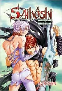 Saihoshi The Guardian Omnibus (Yaoi) - Kôsen