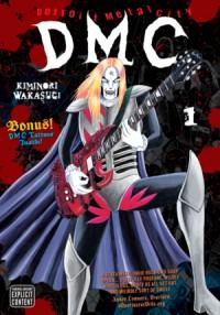 Detroit Metal City, Vol. 1 - Kiminori Wakasugi