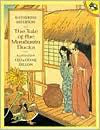 The Tale of the Mandarin Ducks - Katherine Paterson, Leo Dillon, Diane Dillon