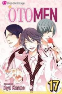 Otomen, Vol. 17 - Aya Kanno