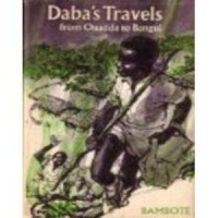 Daba's Travels from Ouadda to Bangui - Makombo Bamboté, George Ford