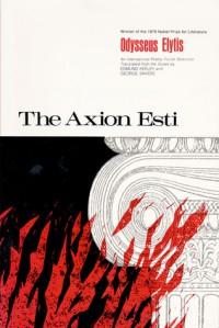 The Axion Esti (The Pitt Poetry Series) - Odysseus Elytis
