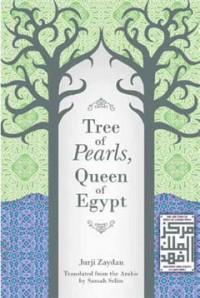 Tree of Pearls, Queen of Egypt - جرجي زيدان, Jurji zaydan, Samah Selim
