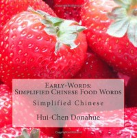 Early-Words Simplified Chinese Food Words - Hui-Chen Donahue