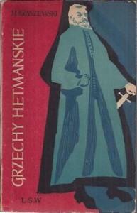 Grzechy hetmańskie - Obrazy z końca XVIII wieku - Józef Ignacy Kraszewski