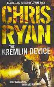 The Kremlin Device - Chris Ryan