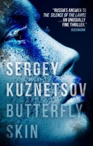 Butterfly Skin - Sergey Kuzentsov, Andrew Bromfield