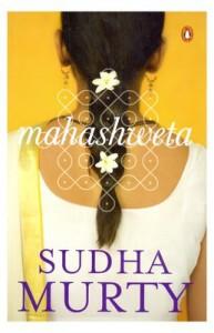 Mahashweta - Sudha Murty