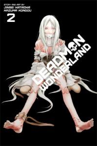 Deadman Wonderland, Vol. 2 - Jinsei Kataoka, Kazuma Kondou